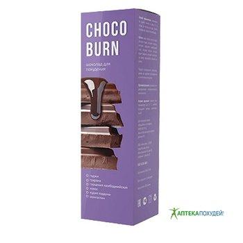 купить ChocoBurn в Крымске