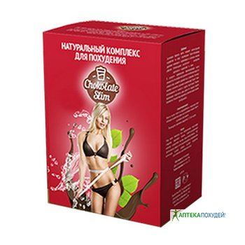 купить Chocolate Slim в Туле