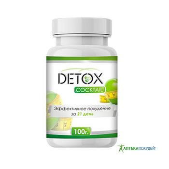 купить Detox