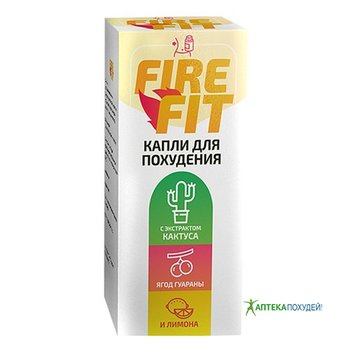 купить Fire Fit в Костроме