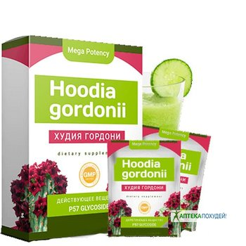 купить Худия Гордони в Чебоксарах