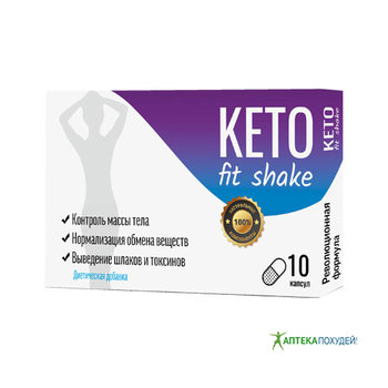 купить KETO fit shake