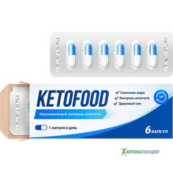 купить Ketofood в Омске