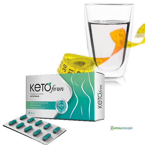 Кетоформ сбрасывать вес