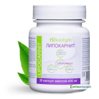 купить Lipocarnit в Ярославле