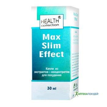 Max Sim Effect в Новокуйбышевске