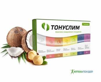 купить Тонуслим (Tonuslim) в Омске