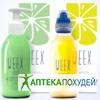 Weex напиток+крем